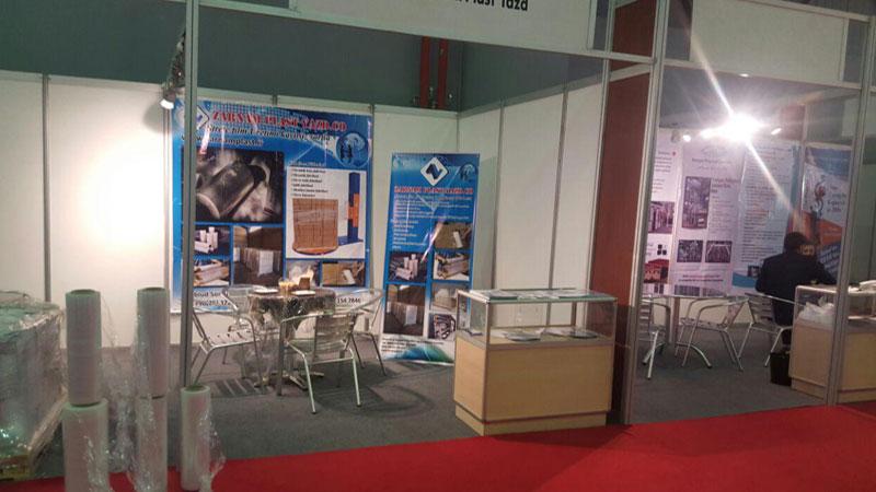 Participate in Istanbul exhibition